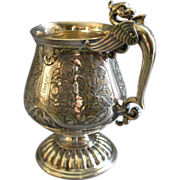 James W Tufts Silver-Plate Aesthetic Floral Motif Mug/Spoon Holder w/Sea Serpent Handle