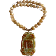Green Jade Chinese Script and Dragon, Golden Rutilated Quartz Necklace