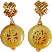 SOLD Golden Jade Longevity Happiness Drop Earrings