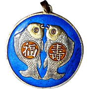 SALE Vintage Chinese Enameled Double Fish Pendant