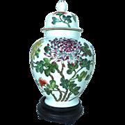 SOLD Vintage Gumps Glazed Porcelain Ginger Jar
