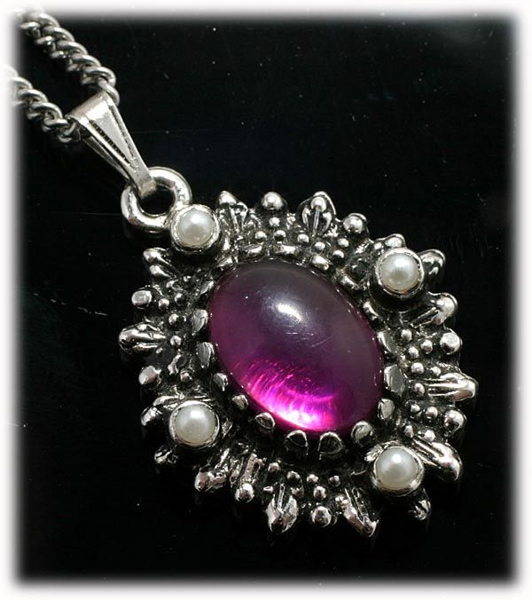 Sarah Coventry Catherine Amethyst and Faux Pearl Silverstone Pendant Necklace