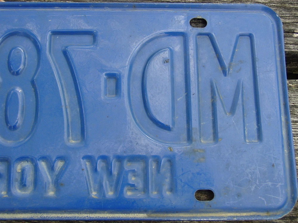 New york license plate md 7895 medical doctor 1966 1973 for Md fishing license cost
