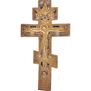 SOLD Antique Russian  crucifix with blue enamel,19th century