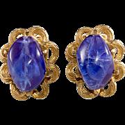 Schiaparelli Royal Blue Resin Bead Earrings Vintage