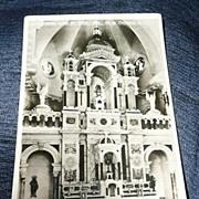 """Nuestra Senora de La Caridad Del Cobre """"Our Lady of Charity' 1963  Post Card"""