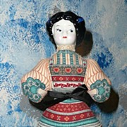 1981  Avon  American Heirloom Collection Doll