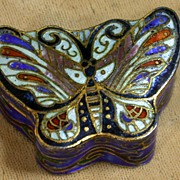 SALE Vintage Chinese Butterfly-shaped Enamel Box, Made In Beijing