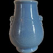 Antique 19th century Chinese Monochrome Clair de Lune Porcelain Vase