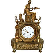 Antique Late 18th / Early 19th century French Empire Directoire Gilt Bronze Mantel Clock by Ou