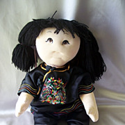 Rice Paddy Baby Doll 1984