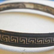 Vintage Sterling Slip-on Bangle Grecian Key Design