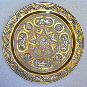 Antique Arabic Charger, Brass, Silver & Copper, 19th Century