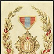 """War Medal""  (1970')"