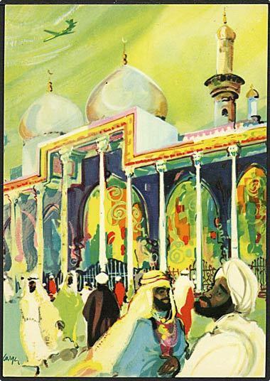 """""""Baghdad""""  (1960')"""