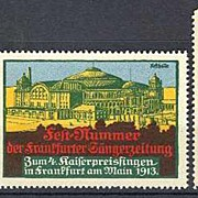 3 Sealing Stamps related to Music, 1913 – 1927. Lithos