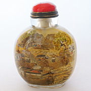 Chinese Snuff Bottle Inside Painting