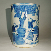 Antique Chinese Porcelain Brush Container