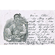 SOLD Siam King Chulalongkorn Postcard from 1897