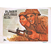 Small Anti American Poster from Vietnam War
