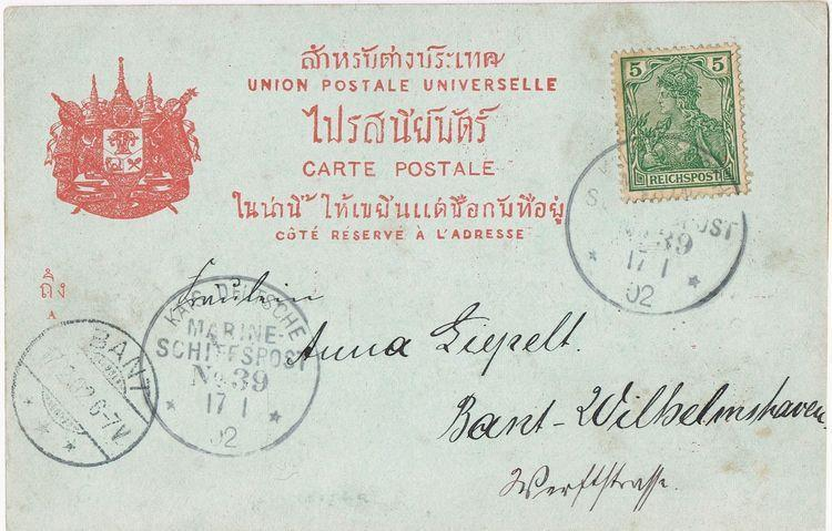 Siam Postal History