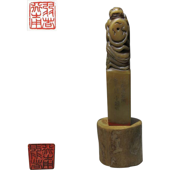 antique Chinese Leisure Seal by Li Ying Qing Dynasty