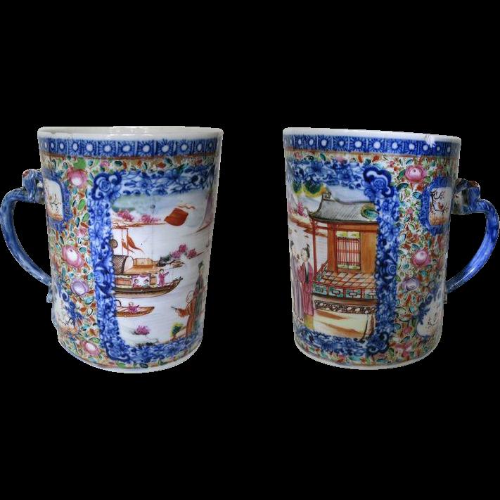 Antique Chinese mug Qian Long