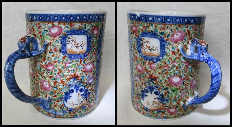 Antique Chinese mug Qian Long