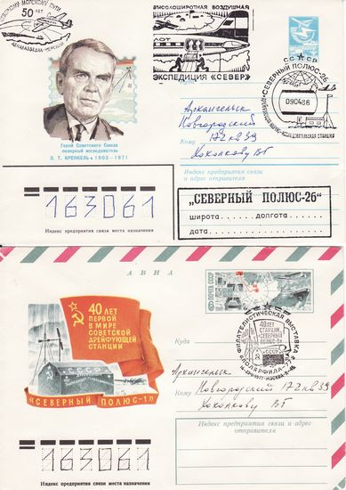 2 Russian North Pole Commemorative Covers from 1970s