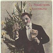 Russian Vintage Postcard. Xmas Greetings as Fieldpost. 1916