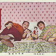 Chinese Opium Smokers: Vintage Postcard ca. 1920