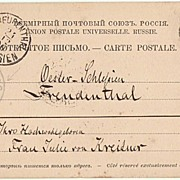 1890: Russian Postal, sent Card St. Petersburg to Austrian Silesia