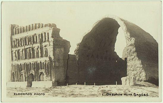 Iraq vintage Photo Postcard. Ctesiphon near Baghdad.