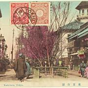 SOLD Old Japan: Tinted Postcard Yoshiwara, Tokyo. Sent to Hungary 1912
