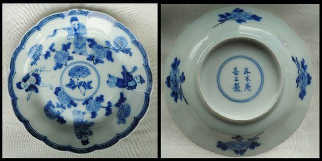 Antique blue white Dish, Chrysanthemum and Men. Bottom Mark