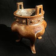 Antique Chinese Bronze Censer, Bottom Mark