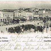 Old Greece Postcard Place de Georges A. 1904