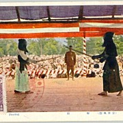 SOLD Old Japan: Fencing topic. 2 Japanese fighters.