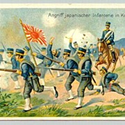 Old Japan/ Germany: 2 better Advertising Cards