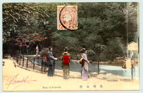 Japanese Post in China: Four  Ladies in Kimonos. Tinted Postcard