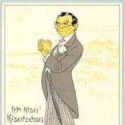 "Anti Japanese Propaganda Card: "" I am stealing Kiautschou"""