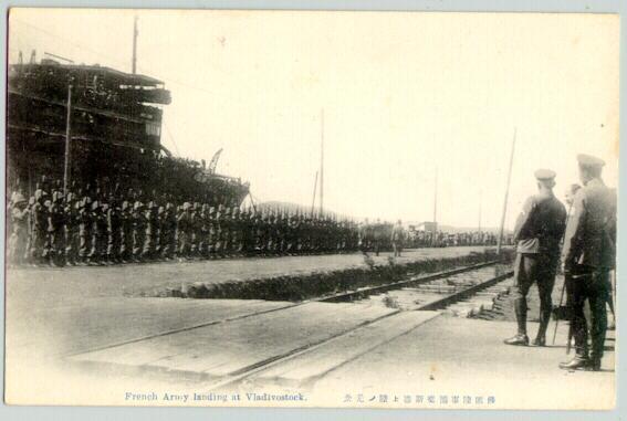 Russo – Japanese War: French Troops landing at Vladivostock