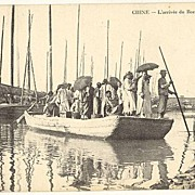 Old China: Arriving of the barque. Old Postcard