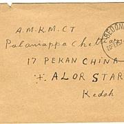 1930: Malaya – Penang. Bedong Cancellation
