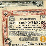 1890: Warsaw Vienna. 2 Railroad Bonds. 125 + 625 Rubles