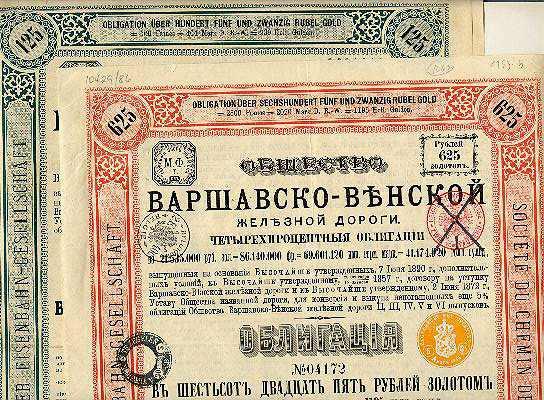 1890: Warsaw Vienna. 2 Railroad Bonds. 125 + 625 Rubles
