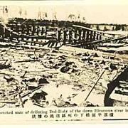 Old Japan: Yokohama Flood and Tokyo Earthquake on two Postcards