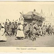 Chinese Funeral. Postcard, Qingdao. Ca. 1910