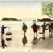 1922, Japan / Austria: Hichirigahama, Kamakura motif