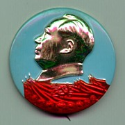 1969: Peoples Republic of China: Mao Badge